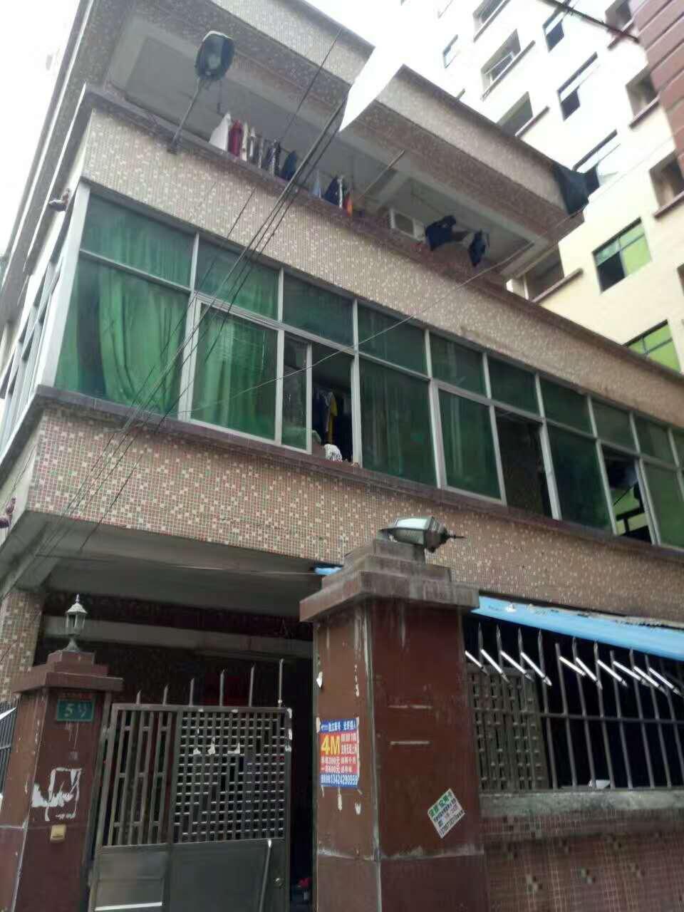 深圳马山头整栋农民房180万实收,地铁口附近 不动产 自建房 房价 销售 第3张