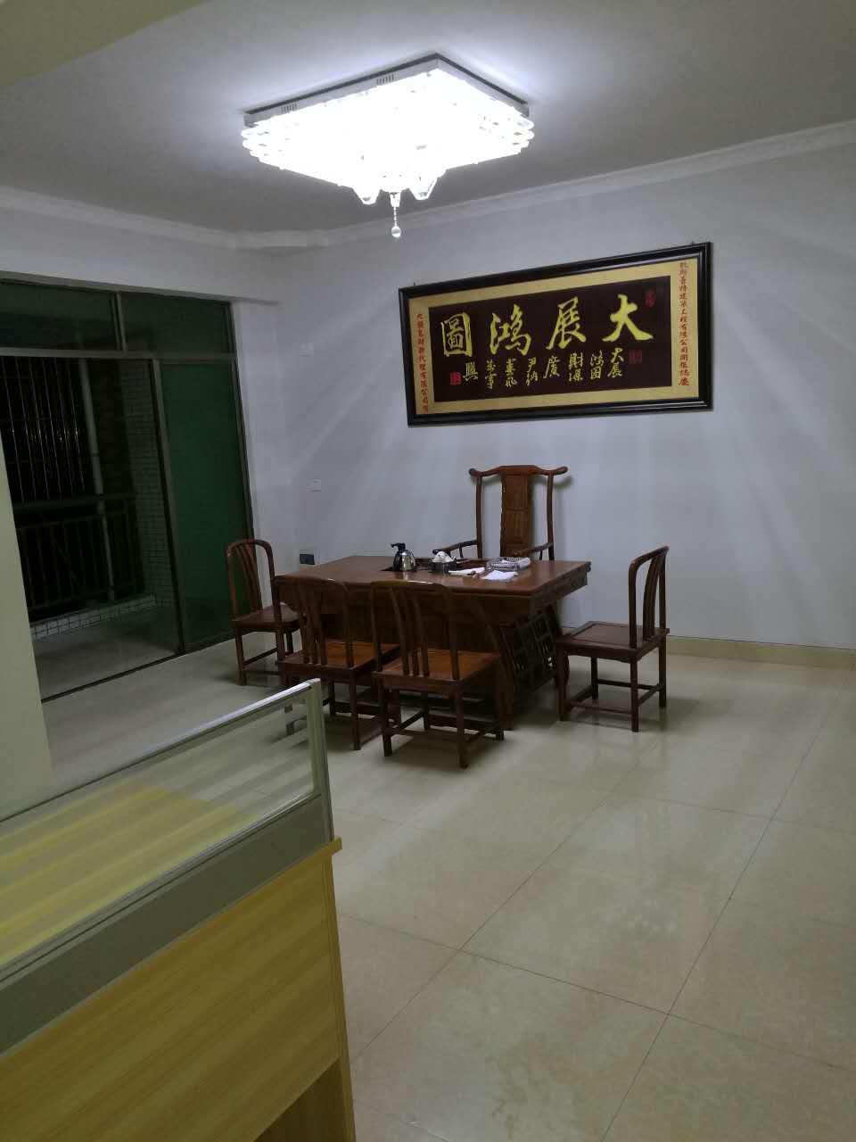 深圳公明楼村小产权三房110平米58万,户型方正实用 三房二厅 第10张