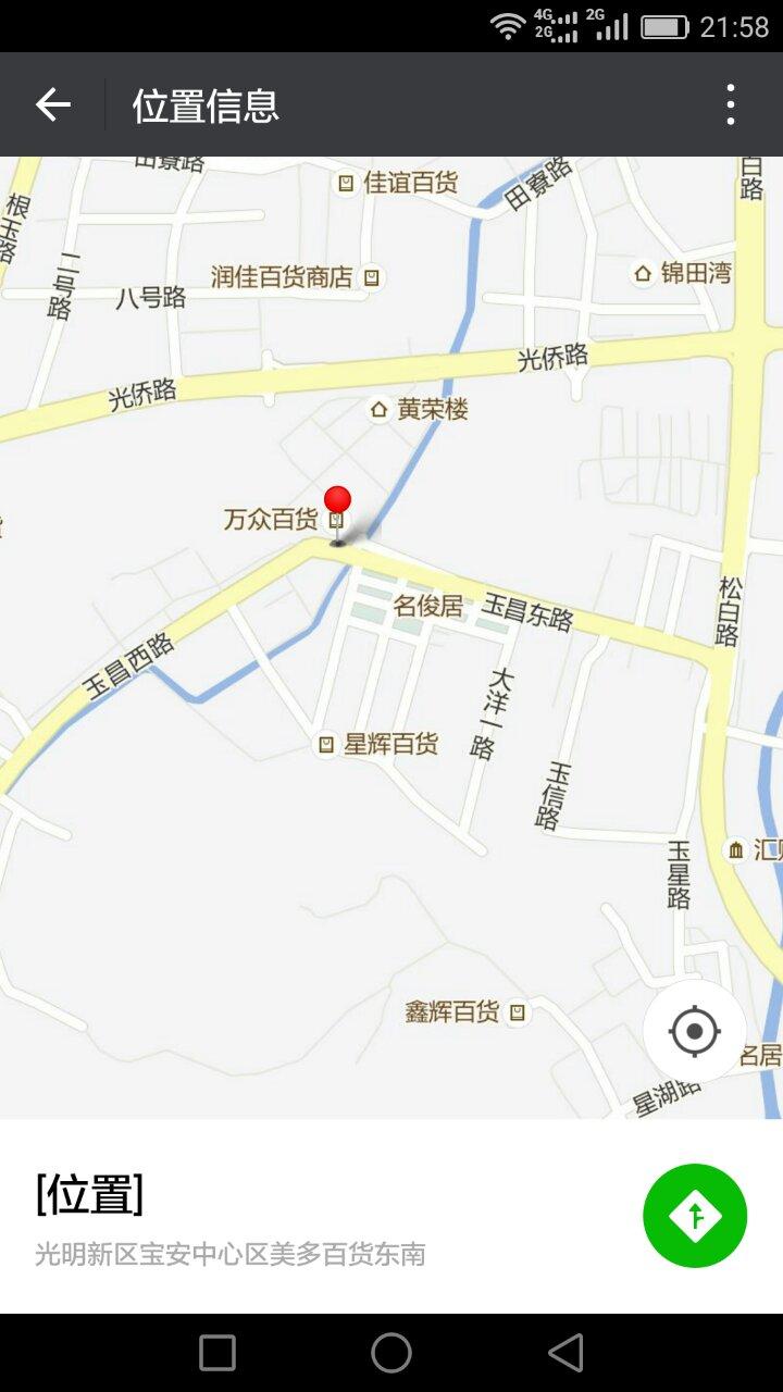 深圳公明玉律整栋小产权房1800万出售,全部出租 销售 第3张