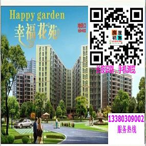 深圳小产权房幸福花苑50万三房二厅,公明塘尾村