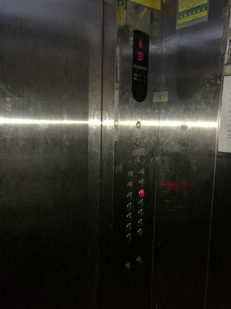 深圳小产权房单身公寓出售,公明上村全新装修 房地产 公寓 不动产 一房一厅 第5张