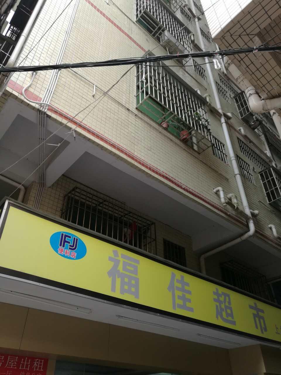 深圳小产权房单身公寓出售,公明上村全新装修 房地产 公寓 不动产 一房一厅 第10张