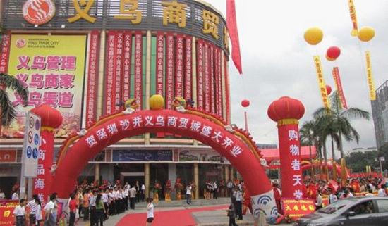 深圳小产权房52万三房85平方米,沙井万丰村农民房带装修出售 搜房 现房 团购 三房二厅 第2张