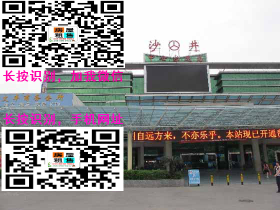 深圳小产权房52万三房85平方米,沙井万丰村农民房带装修出售 搜房 现房 团购 三房二厅 第8张