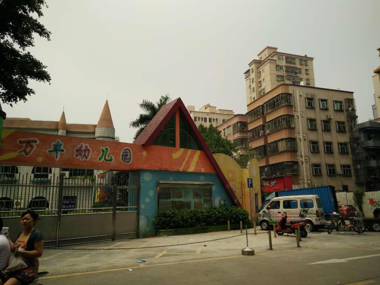 深圳小产权房52万三房85平方米,沙井万丰村农民房带装修出售 搜房 现房 团购 三房二厅 第13张
