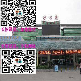 深圳小产权房52万三房85平方米,沙井万丰村农民房带装修出售