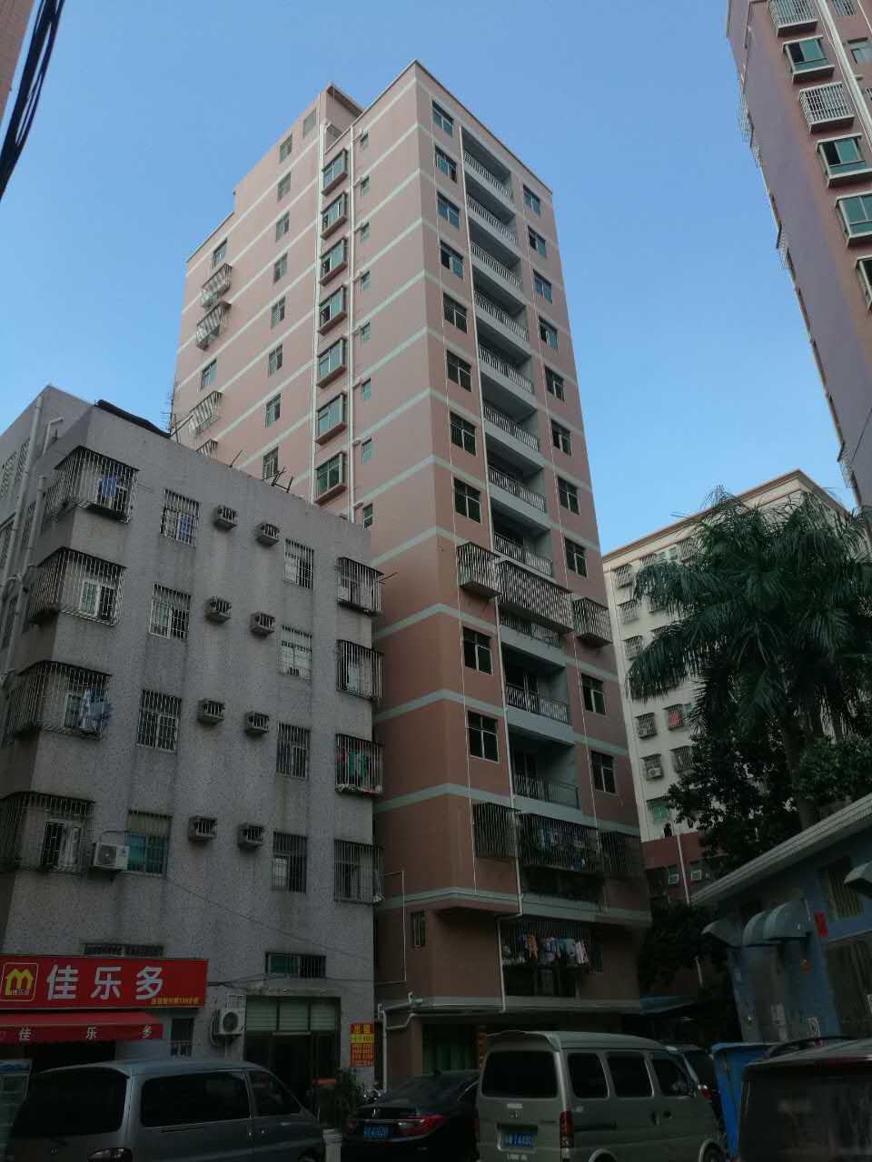 马山头小产权三房90平米43万,最便宜的笋盘 三房二厅 第12张