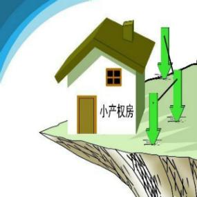 深圳拟调整房屋征收补偿政策,利好小产权房?