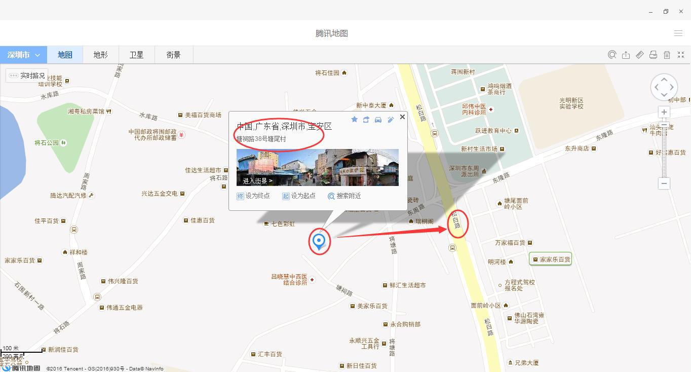 坂田厂房租售13380309002许生.png