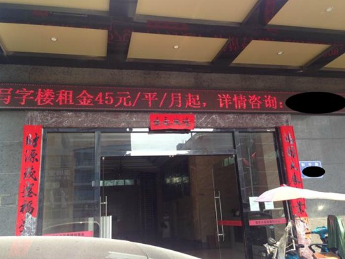 深圳农民房租售13380309002许先生.png