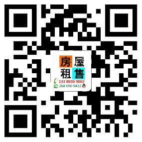 龙华小产权租售13380309002许生二维码.png