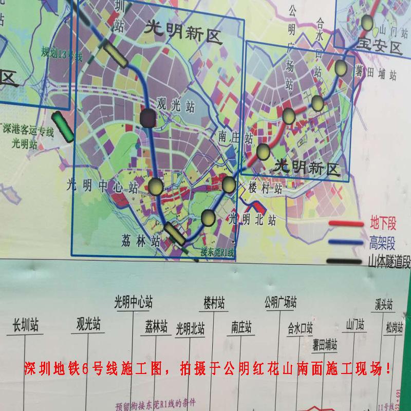 深圳小产权房整层400平方米180万,公明下村 销售 第4张