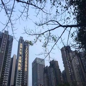 深圳宝安区新安厂房和宿舍楼5027平方米2.2亿出售,地铁口附近无敌升值空间黄金物业