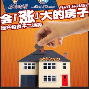 深圳小产权房三房二厅一卫120平方米精装修60万实收,公明马山头村地铁站附近