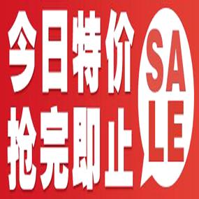 深圳小产权房68万豪华装修三房二厅125平方米,公明下石家村