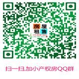 深圳小产权房合法之路