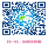 深圳小产权房合法化是唯一必然趋势