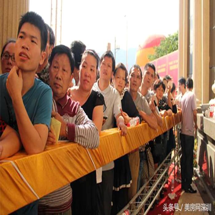 深圳小产权房转正试点,及政府赔偿标准公示