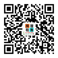 Dongguan small property public number.png