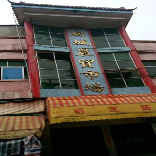 Dongguan peasant house.png