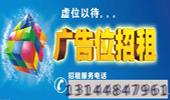 惠州小产权房