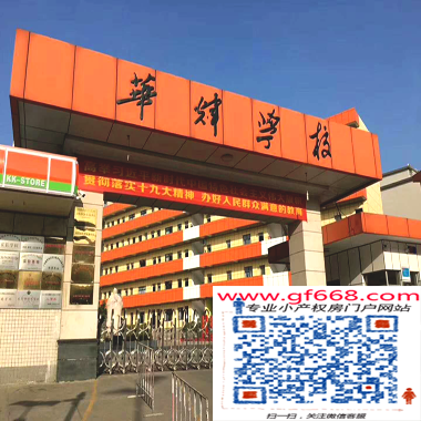 农民房网.png 东莞塘厦小产权房《柏誉雅庭》2018最新楼盘隆重入市 二房二厅 第3张