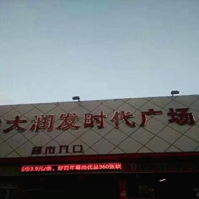 惠州小产权房.png
