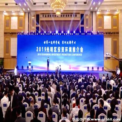 深圳光明区2019年将迎来沃尔玛和希尔顿花园酒店!